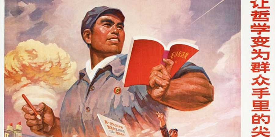 26-tremendous-propaganda-posters-from-chinese-communists